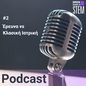 2-podcast